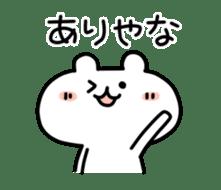 yurukuma4 sticker #1045209