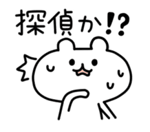 yurukuma4 sticker #1045211
