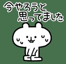 yurukuma4 sticker #1045215