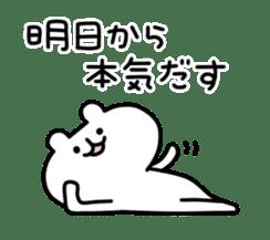 yurukuma4 sticker #1045216