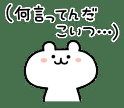 yurukuma4 sticker #1045220