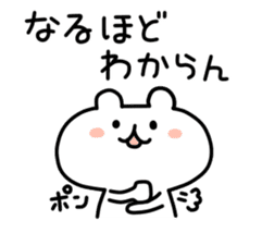 yurukuma4 sticker #1045221