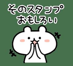 yurukuma4 sticker #1045222