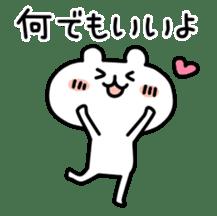 yurukuma4 sticker #1045228