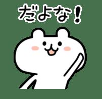 yurukuma4 sticker #1045230