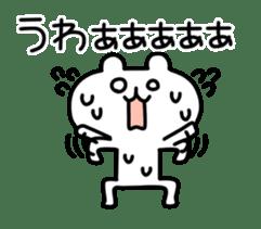 yurukuma4 sticker #1045237