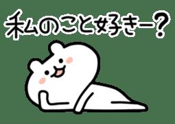 yurukuma4 sticker #1045238