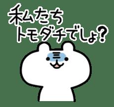 yurukuma4 sticker #1045239