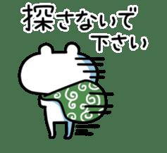 yurukuma4 sticker #1045241