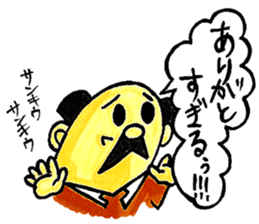 Uncle Sakai fromAMAGASAKI with mustache. sticker #1045482
