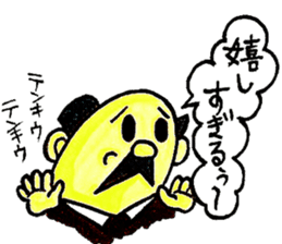 Uncle Sakai fromAMAGASAKI with mustache. sticker #1045483