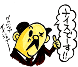 Uncle Sakai fromAMAGASAKI with mustache. sticker #1045485