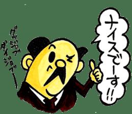 Uncle Sakai fromAMAGASAKI with mustache. sticker #1045485