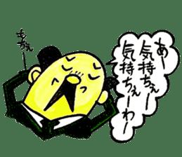 Uncle Sakai fromAMAGASAKI with mustache. sticker #1045486