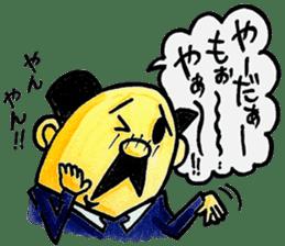 Uncle Sakai fromAMAGASAKI with mustache. sticker #1045487