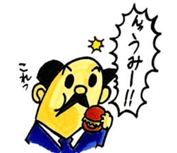 Uncle Sakai fromAMAGASAKI with mustache. sticker #1045488