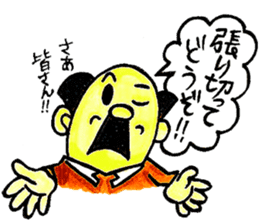 Uncle Sakai fromAMAGASAKI with mustache. sticker #1045489