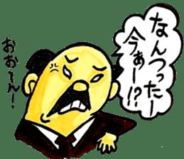 Uncle Sakai fromAMAGASAKI with mustache. sticker #1045490