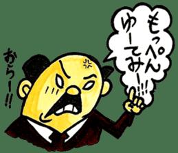 Uncle Sakai fromAMAGASAKI with mustache. sticker #1045491