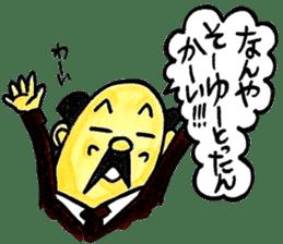 Uncle Sakai fromAMAGASAKI with mustache. sticker #1045492