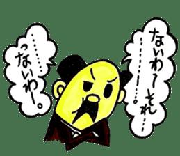 Uncle Sakai fromAMAGASAKI with mustache. sticker #1045493