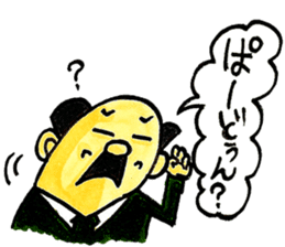 Uncle Sakai fromAMAGASAKI with mustache. sticker #1045495