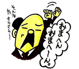 Uncle Sakai fromAMAGASAKI with mustache. sticker #1045496