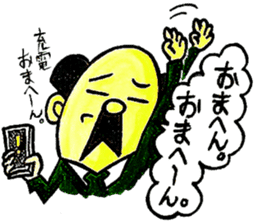 Uncle Sakai fromAMAGASAKI with mustache. sticker #1045497