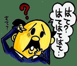 Uncle Sakai fromAMAGASAKI with mustache. sticker #1045498