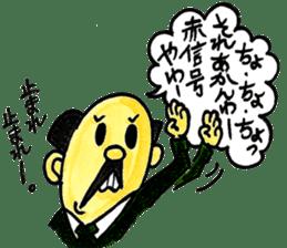 Uncle Sakai fromAMAGASAKI with mustache. sticker #1045500