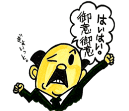 Uncle Sakai fromAMAGASAKI with mustache. sticker #1045501