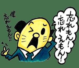 Uncle Sakai fromAMAGASAKI with mustache. sticker #1045502