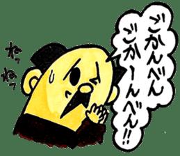 Uncle Sakai fromAMAGASAKI with mustache. sticker #1045503