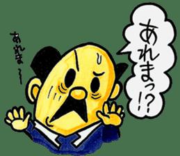 Uncle Sakai fromAMAGASAKI with mustache. sticker #1045504