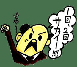 Uncle Sakai fromAMAGASAKI with mustache. sticker #1045505