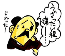 Uncle Sakai fromAMAGASAKI with mustache. sticker #1045506