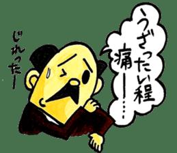 Uncle Sakai fromAMAGASAKI with mustache. sticker #1045506