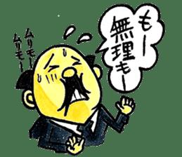 Uncle Sakai fromAMAGASAKI with mustache. sticker #1045509