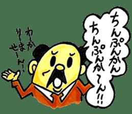 Uncle Sakai fromAMAGASAKI with mustache. sticker #1045510