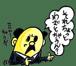 Uncle Sakai fromAMAGASAKI with mustache. sticker #1045511