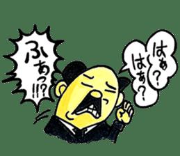 Uncle Sakai fromAMAGASAKI with mustache. sticker #1045512