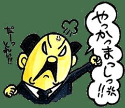Uncle Sakai fromAMAGASAKI with mustache. sticker #1045513