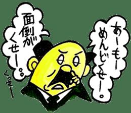 Uncle Sakai fromAMAGASAKI with mustache. sticker #1045514
