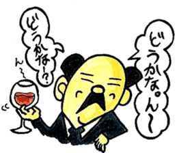 Uncle Sakai fromAMAGASAKI with mustache. sticker #1045515