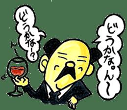 Uncle Sakai fromAMAGASAKI with mustache. sticker #1045515