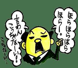 Uncle Sakai fromAMAGASAKI with mustache. sticker #1045516