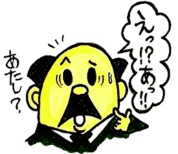 Uncle Sakai fromAMAGASAKI with mustache. sticker #1045517