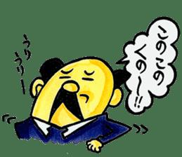 Uncle Sakai fromAMAGASAKI with mustache. sticker #1045518