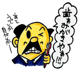 Uncle Sakai fromAMAGASAKI with mustache. sticker #1045519