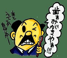 Uncle Sakai fromAMAGASAKI with mustache. sticker #1045519
